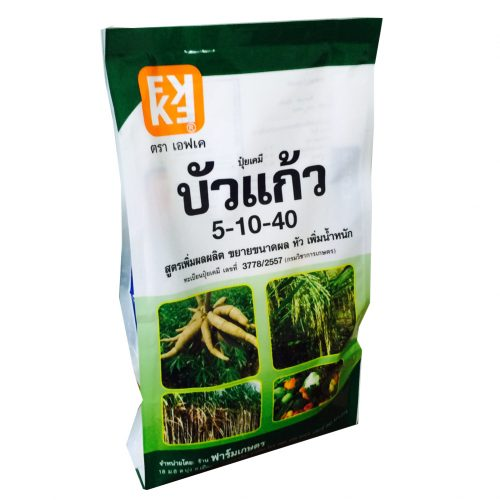 liquid fertilizer for sugarcane cultivation Buakaew