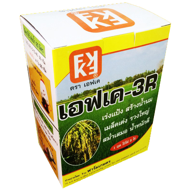 Paddy crop - Liquid fertilizer - FK-3R